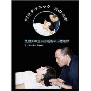 ebook_japones
